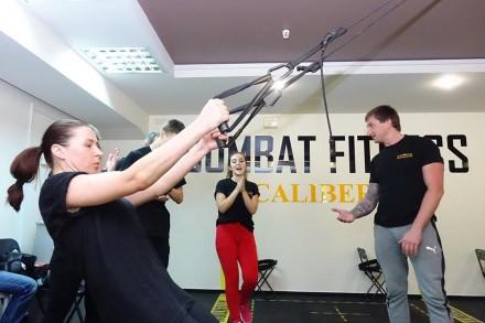 Милитари фитнес клуб приглашает тебя на тренировки.  Что такое милитари фитнес. Киев, Киевская область. фото 5
