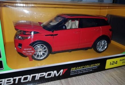 Diecast Car Collection Range Rover  Машинка Range Rover Evoque Масштаб 1:24 А. Львов, Львовская область. фото 3