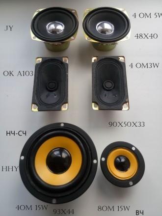 Продаю динамики: JY 4 Ом 5W, 78х40 мм в количестве 2 шт-439 грн;               . Киев, Киевская область. фото 2