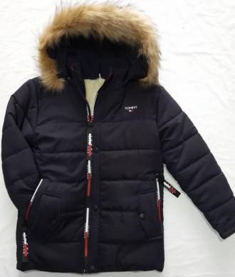 зимняя куртка для мальчика. Бахмут (Артемовск). фото 1