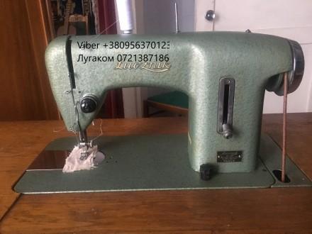 Швейная машинка производства Польша. Алчевск. фото 1