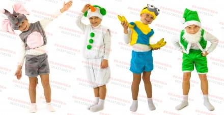 Новорічні костюми, новогодние костюмы. Смела. фото 1