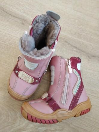 Продам зимние сапоги для девочки. Кременчуг. фото 1