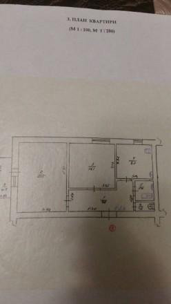 2x комнатная квартира в Центре. Нежин. фото 1