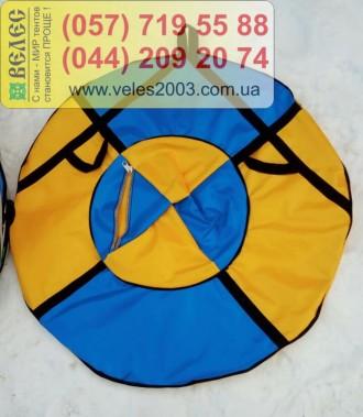 Тюбинг, шайба, надувные санки. Цены от производителя. Одесса. фото 1