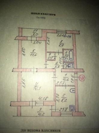 Продам 3- комнатную квартиру на 3- микрорайоне.. Красноград. фото 1