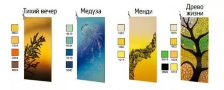 Дизайн-энергообогреватели UDEN-S. Харьков. фото 1