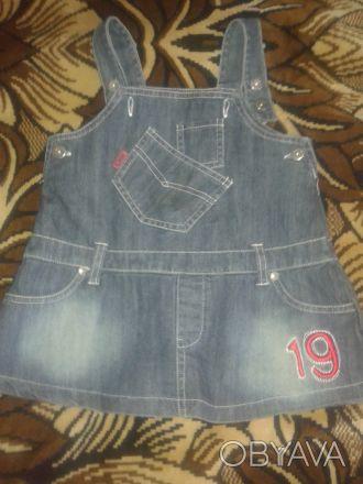 Продам джинсовый сарафан на возраст от 1 года до 2,5 лет (рост до 92 см). Состоя. Сєверодонецьк, Луганська область. фото 1