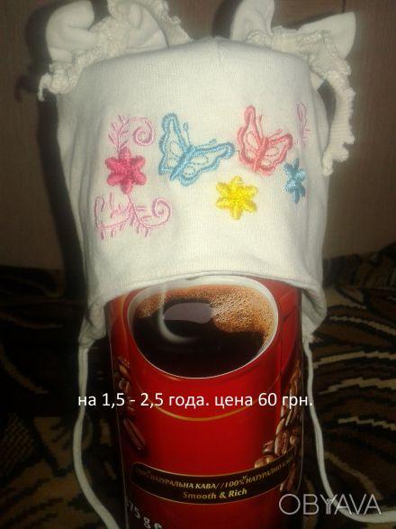 Продам наши любимые шапочки. Очень удобные, красивые, подходят под любую одежду.. Северодонецк, Луганская область. фото 1