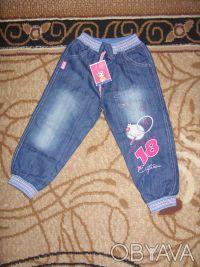 джинсы новые. Киево-Святошинский. фото 1
