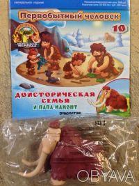 В каждом номере   ты найдешь новые   фигурки   забавных   животных,  первобытных. Чернигов, Черниговская область. фото 8