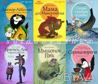 """Для коллекции """"Сказки на ночь"""" издатели   отобрали самые известные  детские   пр. Чернигов, Черниговская область. фото 9"""