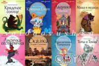 """Для коллекции """"Сказки на ночь"""" издатели   отобрали самые известные  детские   пр. Чернигов, Черниговская область. фото 8"""