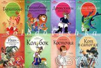 """Для коллекции """"Сказки на ночь"""" издатели   отобрали самые известные  детские   пр. Чернигов, Черниговская область. фото 10"""