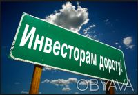БИЗНЕС-ПЛАН для инвестора, гранта, центра занятости. Киев. фото 1