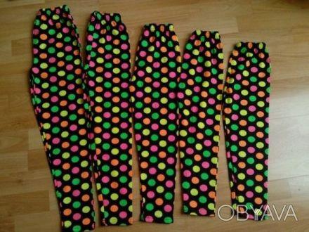 Лосины на девочку 5,7,8,9лет  Лосины в разноцветный горох. Для девочки на : 5,. Одесса, Одесская область. фото 1