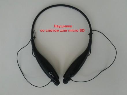 Наушники беспроводные bluetooth HBS-730, со слотом для micro SD. Обухов. фото 1
