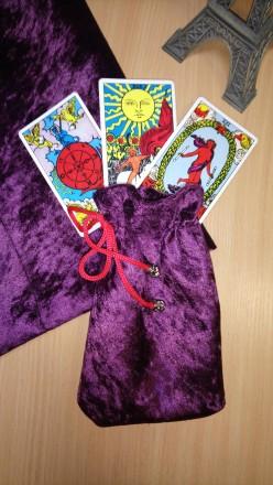 Продам новый набор скатерть и мешок для карт Таро. Харьков. фото 1