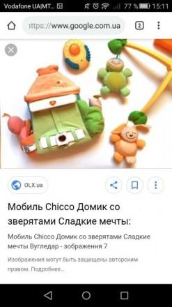 Мобиль в идеальном состоянии! Фирма говорит сама за себя! +добавили профессионал. Соленое, Днепропетровская область. фото 5