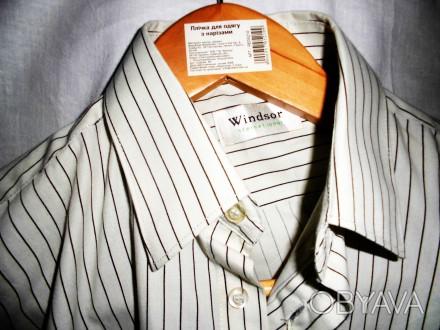 Рубашка белая в полоску