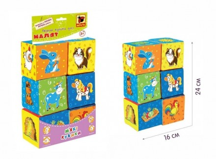 Игра развивающие мягкие кубики. Киев. фото 1