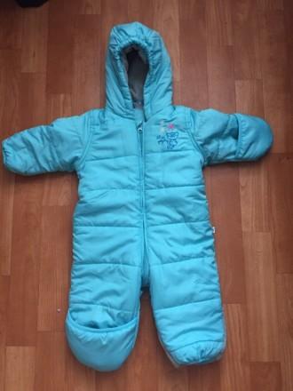 7ddd1d19560e Детская лиловая верхняя одежда Киев – купить одежду для детей на ...
