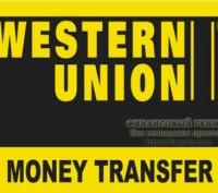 денежные переводы. Кам'янське. фото 1