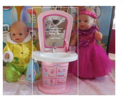 Интерактивный умывальник для куклы