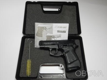 Продам стартовый пистолет Stalker 914 Black (MBP) Stalker 914 Black Тип оружия. Киев, Киевская область. фото 1