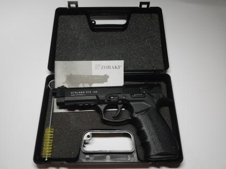 Продам стартовый пистолет Stalker 918 (Zoraki)   Тип оружия – стартовое. Кали. Киев, Киевская область. фото 2