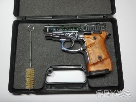 Продам стартовый пистолет Stalker 914  (Shiny Chrome Plating,  Engraved brown g. Киев, Киевская область. фото 1