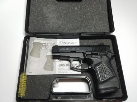 Продам стартовый пистолет Stalker 2914 Black (MBP) Розница, ОПТОМ Второе покол. Киев, Киевская область. фото 2
