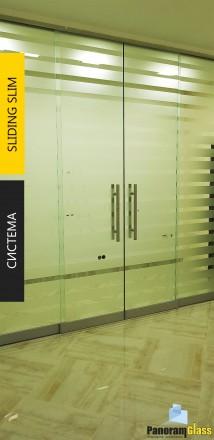 Раздвижные безрамные системы  остекления PanoramGlass  предназначены для остекле. Киев, Киевская область. фото 6