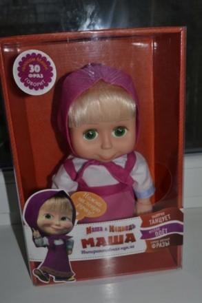 Интерактивная кукла Маша из мультфильма