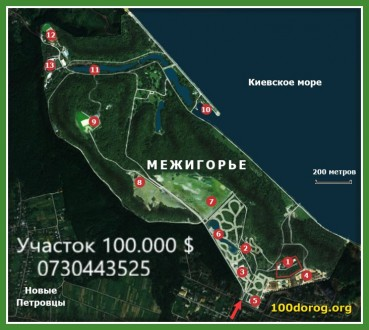 Участок Киев  Межигорье 7 минут. Киев. фото 1