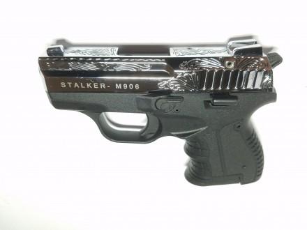 Продаю стартовые пистолеты Stalker 906 Shiny Chrome Plating Engraved Производит. Киев, Киевская область. фото 3