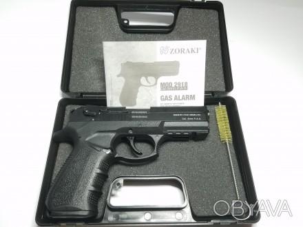 Продам стартовый пистолет Stalker 2918 black.  РОЗНИЦА, ОПТОВО  !!!Новая Почта. Киев, Киевская область. фото 1