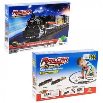 Железная дорога с конструктором (120 деталей). Кривой Рог. фото 1