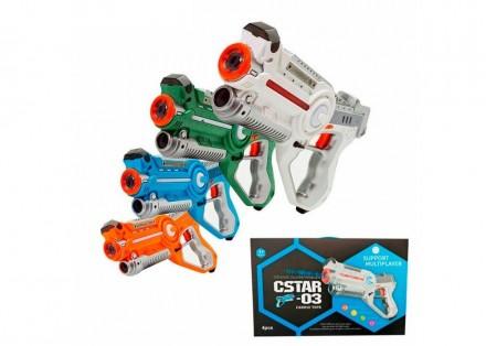 Набор лазерных пистолетов бластеров Laser Tag(лазертаг) Nerf Нерф. Киев. фото 1