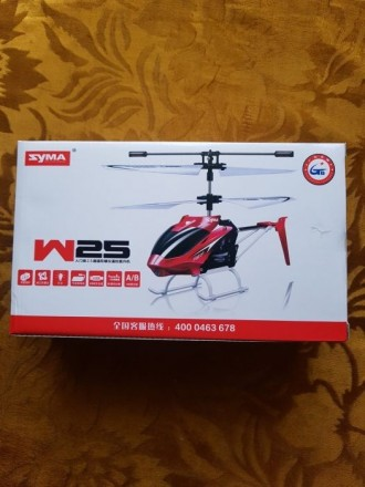 Радиоуправляемый вертолет Syma W25. Черновцы. фото 1