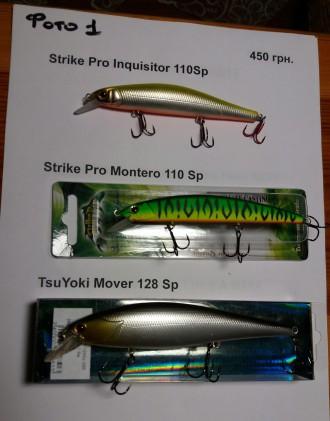 Воблер б/в Rapala,Bomber,Strike Pro. Яготин. фото 1