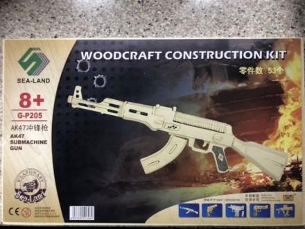 Деревянная 3D игрушка Автомат АК-47. Краматорск. фото 1