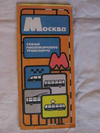 Схема пассажирского транспорта