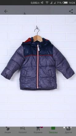 Теплая демисезонная куртка name it 86 см. Переяслав-Хмельницкий. фото 1