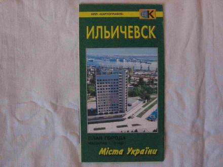 План города Ильичевск. Харьков. фото 1