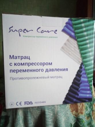 Противопролежневий матрац ТЕРМІНОВО. Кременчуг. фото 1