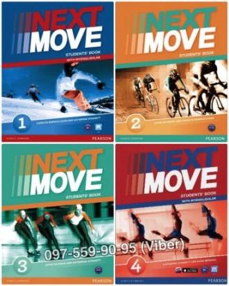 Next move 1,2,3,4 student's book + workbook. Киево-Святошинский. фото 1