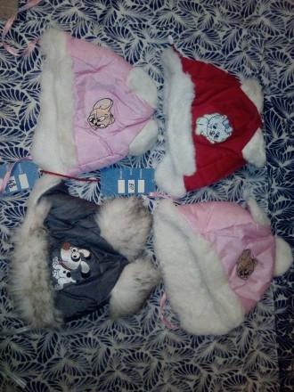 Продам красивые зимние детские шапки. Светловодск. фото 1
