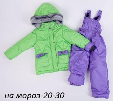зимний очень теплый термокостюм Esto Малыш распродажа. Краматорск. фото 1