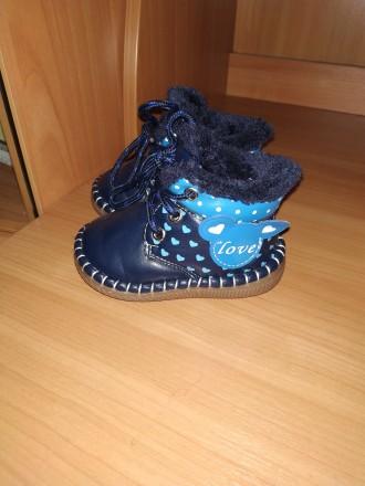 Продам детские зимние ботиночки. Черкассы. фото 1
